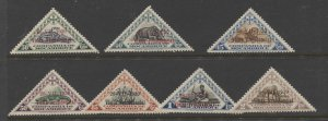 STAMP STATION PERTH - Mozambique Co. #194-200 Full Set MVLH