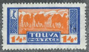 DYNAMITE Stamps: Tannu Tuva Scott #22 – MNH