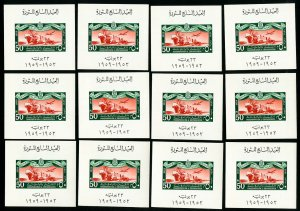 Egypt Stamps # 472a XF OG NH S/S Lot of 12 Catalog Value $144.00