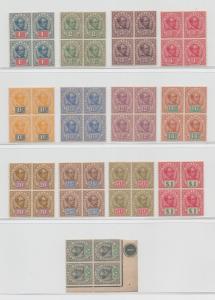 Malaya Sarawak - 1899 - SG 36-48 - MNH