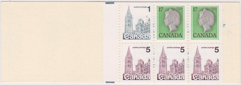 Canada USC #BK80c Variety Unlisted Cameo Doubled with Kiss Print 5