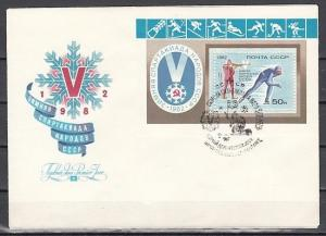 Russia, Scott cat. 5022. Skier & Ice Skater s/sheet. First day cover. ^