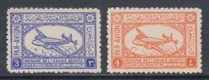 Saudi Arabia Sc C2, C3, MNH. 1958 Air Post issues, 2 different, fresh & VF