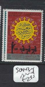 KUWAIT    (P0405B)  TEACHERS  DAY  SG 443-4    MNH