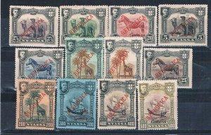 Nyassa 94-105 MLH set Camels Zebras Giraffes 1921 (N0719)