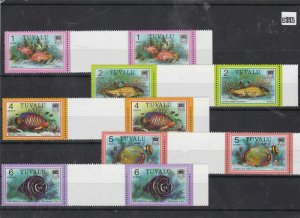 tuvalu mnh fish gutterpairs stamps Ref 9421