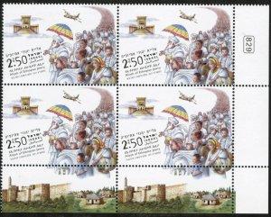 ISRAEL Sc # 1879 -  MNH. Tab Block of 4.   2017 SCV $6.50