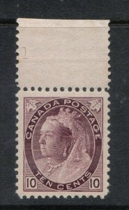 Canada #83 Extra Fine Never Hinged Top Margin Copy **With Certificate**