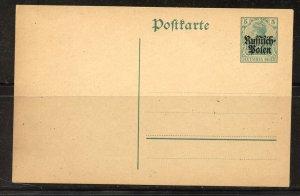 Poland # N2 on post card, Mint