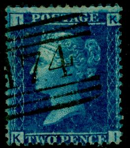 SG45, 2d blue PLATE 9, FINE USED. Cat £14. KI