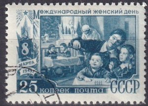 Russia #1335  F-VF Used  (K2392)