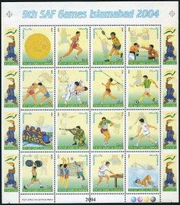 Pakistan 1030 ap sheet,MNH. 9th SAF Games,Islamabad-2004.Gold medal,Sports.
