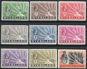 NYASALAND-1934-35 Set to 1/- Sg 114-122 UNMOUNTED MINT V37853