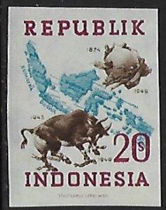 Indonesia # 63a - Banteng & UPU Emblem - imperf. - MNH....{GR45}