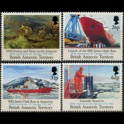 BR.ANTARCTIC TERR. 1991 - Scott# 188-91 Ships Set of 4 NH