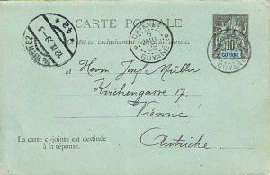 French Guiana 10c Navigation and Commerce Attached Reply Postal Card 1909 Cay...
