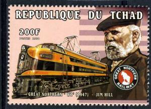 Chad 1998 American Railway Set 1v Perforated Mint (NH) Michel #1770