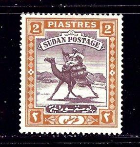 Sudan 86 MH 1948 Camel (RR)    (ap1818)