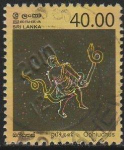 Sri Lanka,#1625 Used, From 2007