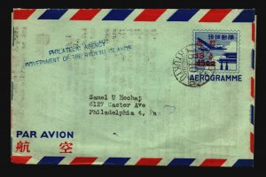 Ryukyu 1958 Philatelic Aerogramme to USA - Z17051