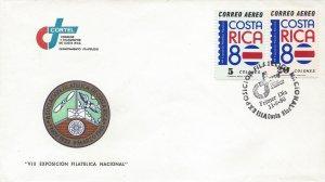 COSTA RICA NATIONAL PHILATELIC EXHIBITION Sc C795-C796 FDC 1980
