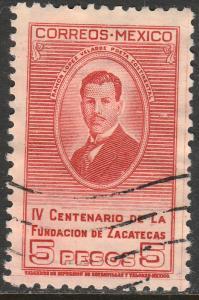 MEXICO 823, $5P 400th Anniversary of Zacatecas. Used. (1017)