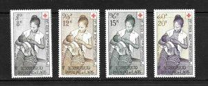 Laos  (1958)  - Scott # C31 - C34,