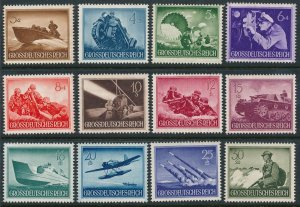 Lot Stamp Germany 1944 WWII Fascism War Era Tank Ship Wehrmacht Selection MNG