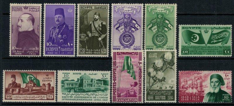 Egypt #241,252-7,65-6,70,2*  CV $4.60