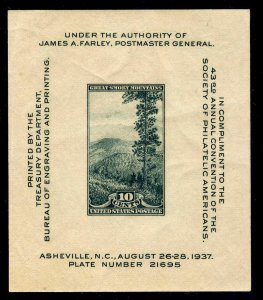 #797 10c APS S/S.... NH -- FREE SHIPPING
