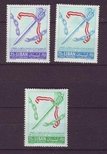 J24041 JLstamps 1962 lebanon set mh #c336-8 swords/chain