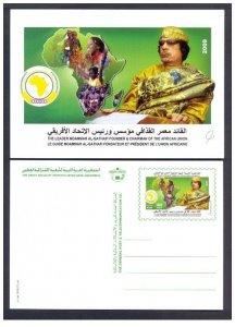 2009- Libya– Leader Moammar Al Gathafi Founder & Chairman Of the African Union