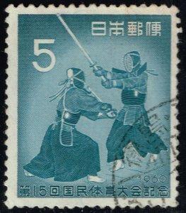 Japan #705 Kendo; Used (3Stars)