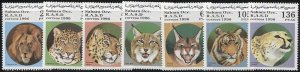SARAHA OCC. 1996 Lion, Tiger, Panther, Leopard MNH set of 7 VF, Scott unlisted