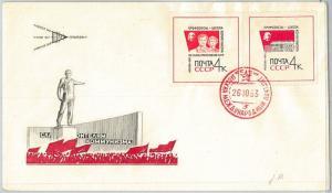 61626 - RUSSIA USSR - POSTAL HISTORY - FDC COVER 1963 -  LENIN Politics