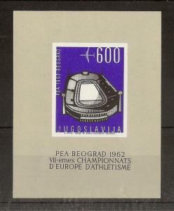 Yugoslavia 1962 Athletics MS1063A MNH