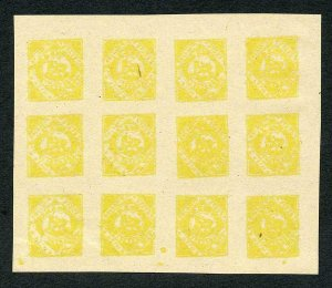 Bussahir 1a in Yellow Sheet of 12 Forgeries