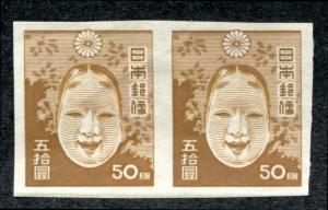 Japan 369 Postfrisch LH Imperf Paar Ohne Gummi Wie Herausgegeben