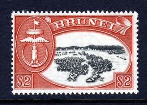 BRUNEI 1952 to 1958 $2 Black & Scarlet Native Houses Wmk MSCA SG 112 MINT