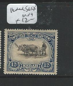 MALAYA KEDAH (P2702B) COW 12C  SG 58  MOG