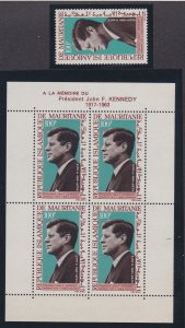 Mauritania # C40 & C40a, John F. Kennedy, Stamp & Souvenir Sheet, NH, 1/2 Cat.