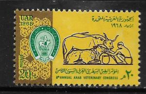 EGYPT, 735, MNH, CATTLE AND VETERINARIAN