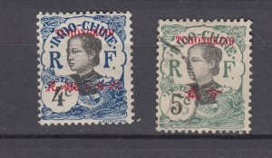 J28874, 1908 france office china tchongking mh/used #36-7 ovpt