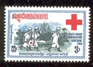 CAMBODIA 198 MNH RED CROSS TEAM 1968