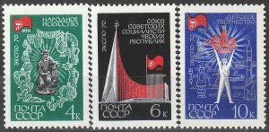 Stamp Russia USSR SC 3706-8 1970  Expo 70' Pavilion Arts and Crafts Models MNH