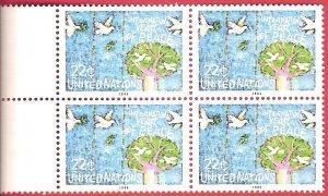 United Nations 1988 NY  Birds Nest if Tree SC# 475  MNH