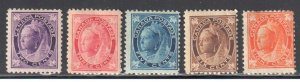 Canada #68 to 72 Mint F-VF C$390.00