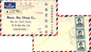 Brunei 15c Sultan Saifuddin (3) 1968 Brunei, Brunei Registered Airmail to Sin...