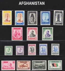 Afghanistan Scott 369-85 complete set F to VF mint OG H or LH.