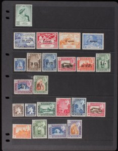 ADEN - Seiyun : 1948-64 MNH** Collection. SG cat £109. (26)